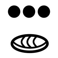 Sesenta representado según el sistema numérico maya